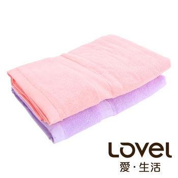 Lovel 嚴選六星級飯店素色純棉浴巾2件組(共5色)