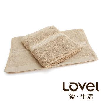 Lovel 嚴選六星級飯店素色純棉毛巾/方巾2件組(共5色)