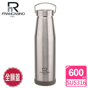 【弗南希諾】316不鏽鋼真空長效保溫保冷瓶(600ml)FR-1710