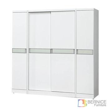Bernice-查斯白色6.7尺推門衣櫃