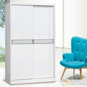 Bernice-查斯白色4尺推門衣櫃