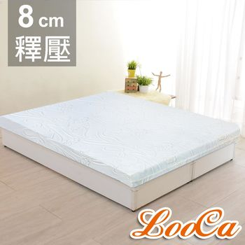 LooCa 溫感塑型8cm緹花記憶床墊-加大