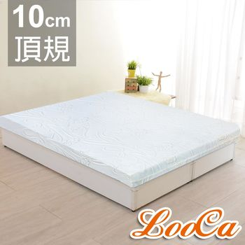 LooCa 溫感塑型8cm緹花記憶床墊-單人