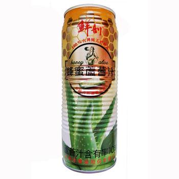 半天水 鮮剖蜂蜜蘆薈汁 (520ml x 24罐)