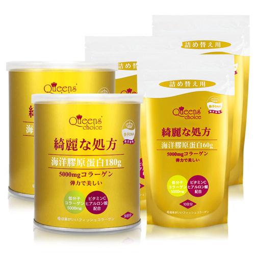 【Queens` choice天后首選】 新一代魚子膠原蛋白2罐+3包(效期:2017/04/12)