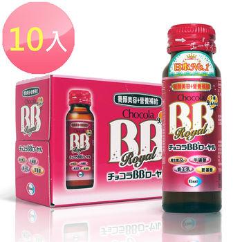 【Eisai-日本衛采】chocola BB Royal 蜂王飲(10入)