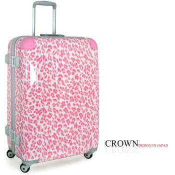 CROWN皇冠 19.5吋 豹紋 鋁框 旅行箱/行李箱/登機箱 C-F2316