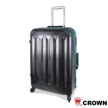 CROWN皇冠GREENWORKS 24吋霧面鋁框 拉桿旅行箱行李箱 CFC076-24