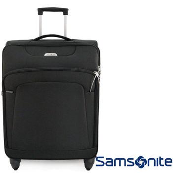 Samsonite新秀麗 超輕量 布面 可加大 安全線鎖 25吋 行李箱 71R