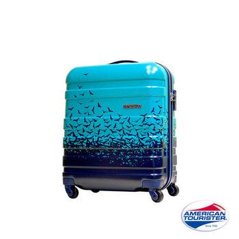 American Tourister美國旅行者 2016限量版 FLY AWAY 飛鳥印花 18吋 登機箱 旅行箱 31T