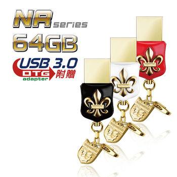 達墨TOPMORE NR USB3.0 64GB 精品隨身碟