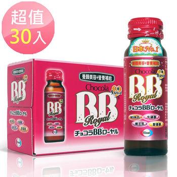 【Eisai-日本衛采】Chocola BB Royal 俏正美BB 蜂王飲(30入)