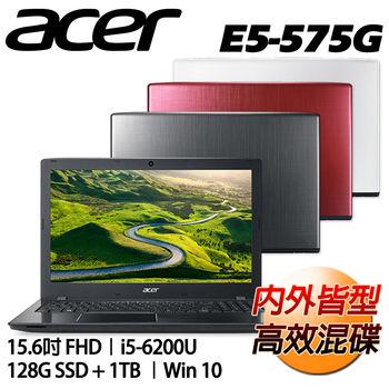 Acer 宏碁 E5-575G 15.6吋FHD i5-6200U 4G 1TB+128GSSD硬碟 獨顯NV940MX 2G 超值筆電 58KH黑/54MP白/54N3紅