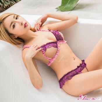 【Anna Mu】情趣睡衣 粉紫蕾絲露咪咪情趣比基尼二件組