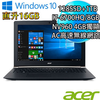 Acer 宏碁 VN7-592G-780P 15吋IPS FHD i7-6700HQ 8GB DDR4 128G+1TB 獨顯960M 4GB 新款電競筆電