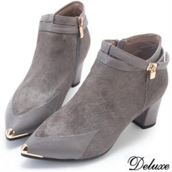 【Deluxe】全真皮潮流時尚馬毛短靴(灰)