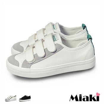 【Miaki】休閒鞋韓學院潮流魔鬼氈帆布厚底包鞋 (白色 / 黑色)