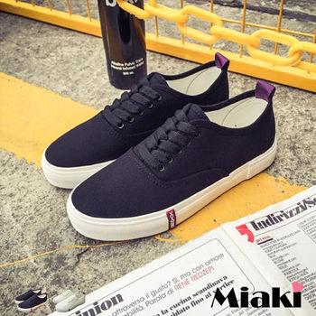 【Miaki】休閒鞋簡約學院素面百搭綁帶厚底包鞋 (白色 / 黑色)