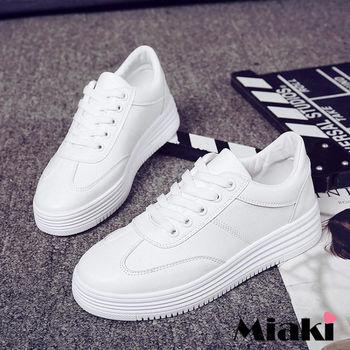 【Miaki】慢跑鞋歐美素面街頭經典百搭厚底包鞋 (白色)