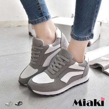 【Miaki】慢跑鞋韓妞時尚經典百搭綁帶厚底包鞋 (黑色 / 灰色)