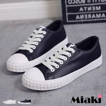 【Miaki】休閒鞋韓學院潮流時尚皮質厚底包鞋 (黑色 / 白色)