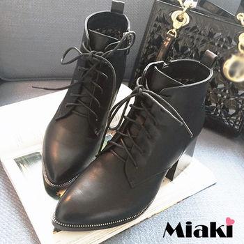 【Miaki】軍短靴韓首爾個性綁帶粗低跟包鞋 (黑色)