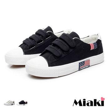 【Miaki】休閒鞋韓妞簡約潮流魔鬼氈平底包鞋 (白色 / 黑色)