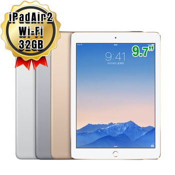 Apple iPad Air 2 32G 9.7 吋平板電腦 WiFi