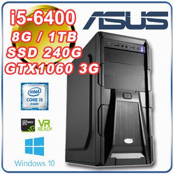 |華碩H170平台|電競遊戲 Intel i5-6400四核 8G記憶體 1TB大容量 SSD 240G GTX1060Gaming 3G 桌上型電腦