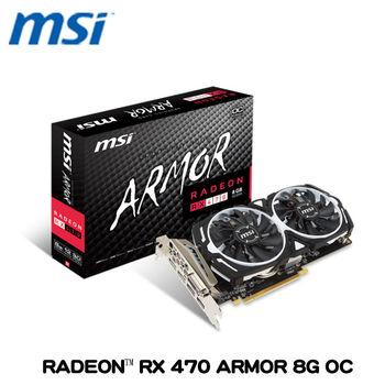 MSI 微星 RADEON RX 470 ARMOR 8G OC 顯示卡