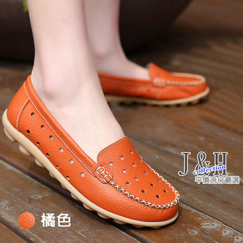 [ JH嚴選 ]真皮洞洞透氣防滑豆豆鞋