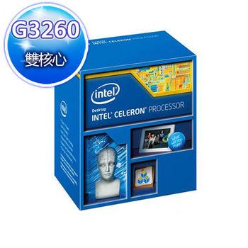 Intel 英特爾 Pentium G3260 中央處理器