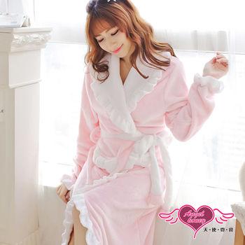 天使霓裳 法蘭絨睡袍 荷葉邊素色浴袍(共兩色F)
