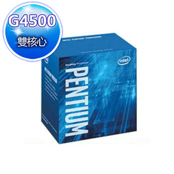 Intel 英特爾 Pentium G4500 中央處理器