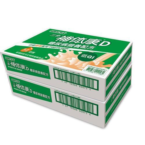 【三多】補体康D糖尿病營養配方2箱(24罐/箱)