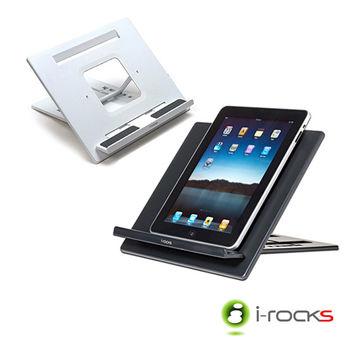 i-Rocks IR1360筆電/iPad/電子書專用拖架