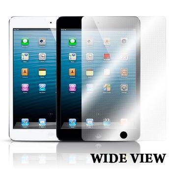WIDE VIEW 9H鋼化玻璃保護貼 Apple iPad mini 2 (PA-MI2)
