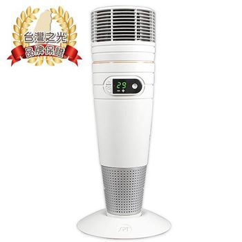 【尚朋堂】直立式陶瓷電暖器SH-8866C