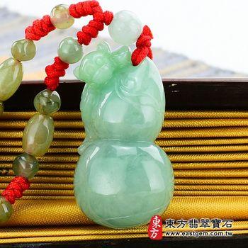 【東方翡翠寶石】葫蘆與蝙蝠(福祿壽)A貨翡翠花件玉墜(油青種)FW016