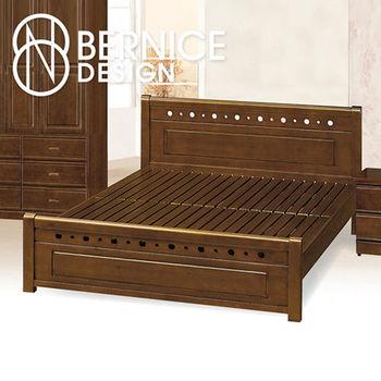 Bernice-禾風可調實木6尺雙人床(不含床墊)