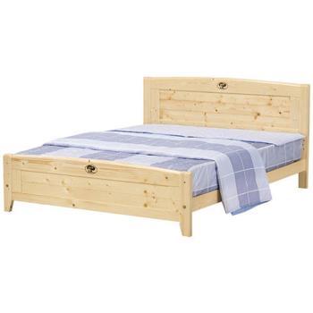 Bernice-簡約松木3.5尺單人床(不含床墊)