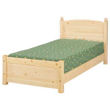 Bernice-維多3.5尺單人床(不含床墊)