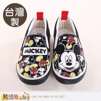 魔法Baby 童鞋 台灣製迪士尼米奇正版兒童帆布鞋~sh9962