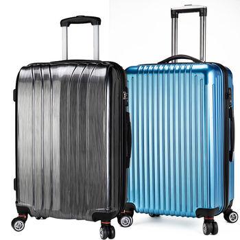 【America Tiger】24吋PC+ABS 行李箱(2款任選)