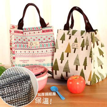 【買達人】萌動保保溫便當袋*2(贈小麥攜帶環保餐具組*2)
