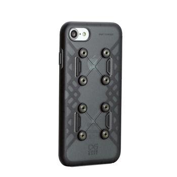 CORESUIT BASE 3.0 全面進化版 iPhone 7 手機保護殼