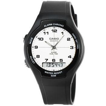 CASIO 日系卡西歐雙顯多時區鬧鈴電子錶-白 / AW-90H-7B (原廠公司貨)