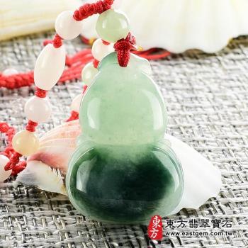 【東方翡翠寶石】葫蘆有福A貨翡翠花件玉墜(淡綠糯種飄綠花)HL-001