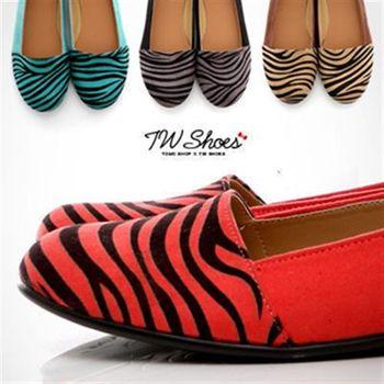 【TW Shoes】拼接斑馬紋平底包鞋(K110A1707)