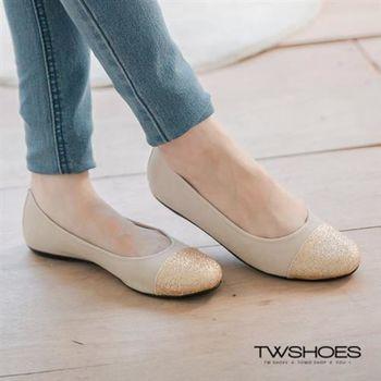 【TW Shoes】金蔥亮片拼接平底包鞋(K130B2709)